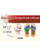 Atlante a colori di riflessologia del piede e della mano