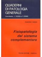 Fisiopatologia del Sistema Complementare