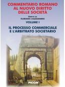 Il processo commerciale e l'arbitrato societario
