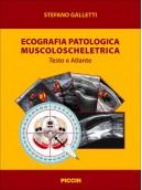 Atlante di ecografia patologica muscoloscheletrica