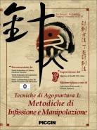 Tecniche di Agopuntura 1: Tecniche di Manipolazione degli Aghi - DVD