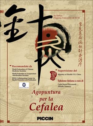 Agopuntura per la Cefalea - DVD