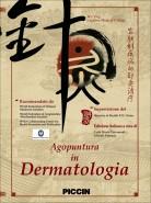 Agopuntura in Dermatologia - DVD