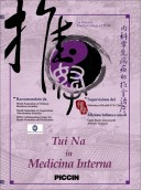 Tui Na in Medicina Interna - DVD