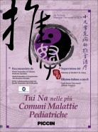 Tui Na nelle più Comuni Malattie Pediatriche - DVD