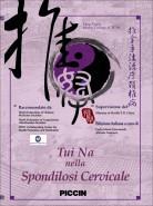 Tui Na nella Spondilosi Cervicale - DVD