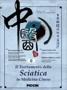 Il Trattamento della Sciatica in Medicina Cinese - DVD