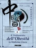 Il Trattamento dell'Obesità in Medicina Cinese - DVD