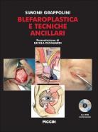 Blefaroplastica e Tecniche Ancillari + DVD