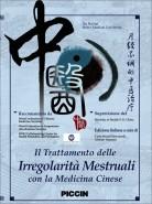 Il Trattamento delle Irregolarità Mestruali con la Medicina Cinese - DVD