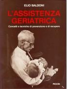 L'assistenza geriatrica